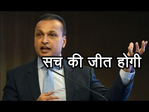 Rafale Deal: Anil Ambani Terms Allegations 'Baseless', Says Truth Will Prevail | ABP News