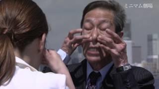 物知り動画 アオQ「ミニマム劇場」 第一章 第1話 「しゃっくりの止め方...