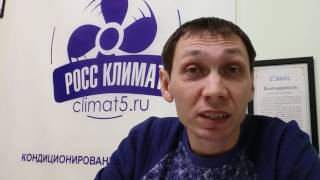 видео  какой кондиционер выбрать для охлаждения
