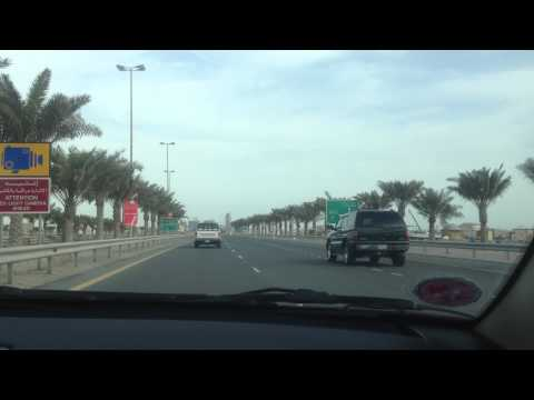 Driving to Bahrain International Airport