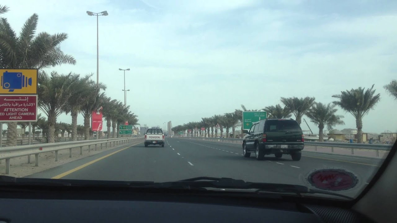 Bahrain International Travel