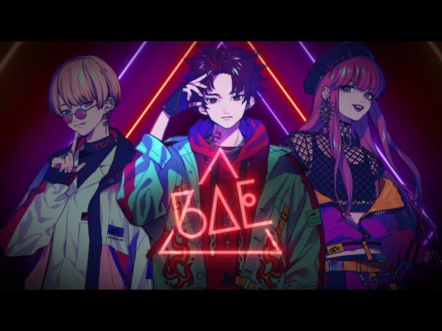 BAE MV