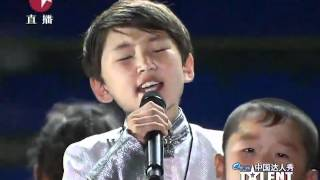 烏達木 決賽 Uudam Final Round  Finale on China