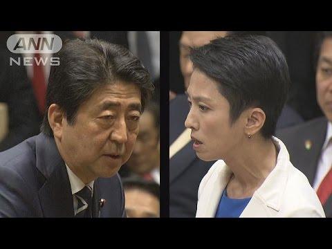 """党首討論 安倍総理vs蓮舫代表 """"カジノ法案""""論戦(16/12/07)"""