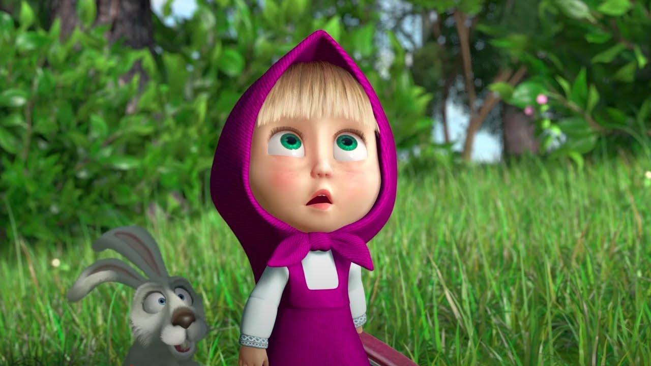 Маша и Медведь -  ? С чего все начиналось??  Прогулка в лесу ?