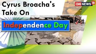 Cyrus Broacha's Take On Parsi New Year, Independence Day & BJP Vs Trinamool | The Week That Wasn't