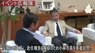 突撃!はちのへオジャマ隊 (公式HP http://www.mov8.from.tv/mvs/ ) ...