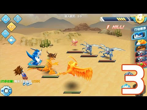 DIGIMON EXTREME EVOLUTION (Digimon Game) #3 - Android IOS Gameplay