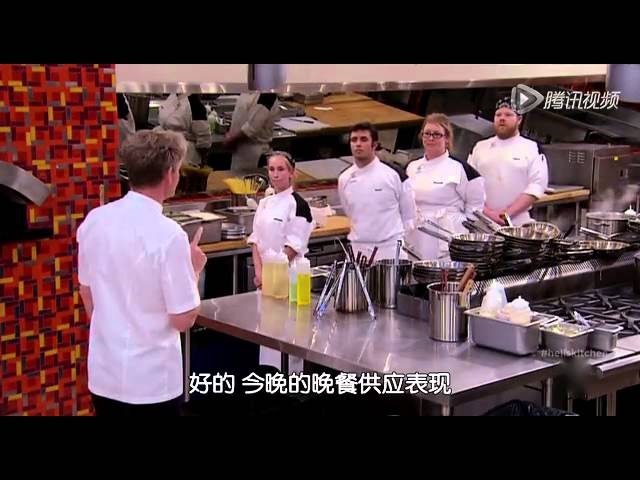 【地狱厨房】第十二季 第十九集 S12 E19
