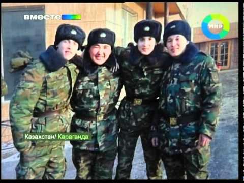 Убийство на погранзастве в Казахстане. Эфир 10.06.2012