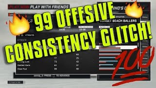 2K17 HOW TO GET 99 OFFENSIVE CONSISTENCY AND 99 FREE THROW!!!