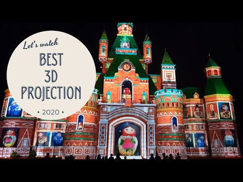 World's best 3D Projection Mapping Light show   Episode 17 [3D mapping]