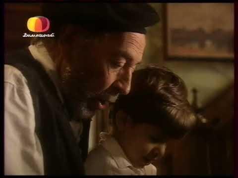Земля любви, земля надежды (134 серия) (2002) сериал
