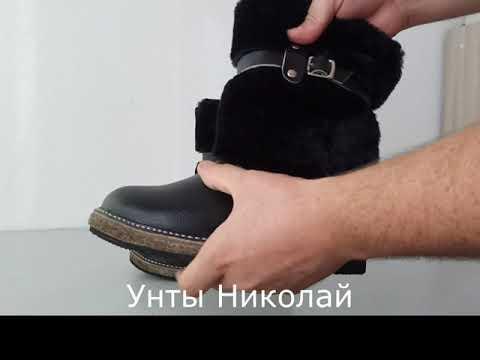 унты в кредит в иркутске станции московского метро фотографии