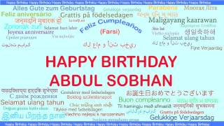 AbdulSobhan   Languages Idiomas - Happy Birthday
