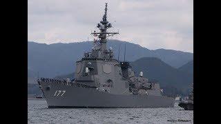 Tường tận tàu khu trục mạnh nhất châu Á, đến Mỹ cũng phát thèm