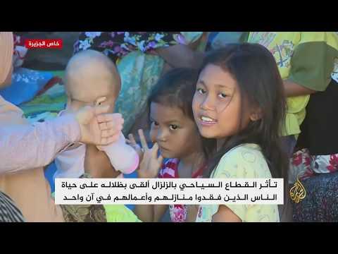 معاناة النازحين من جزيرة لومبوك الإندونيسية بعد الزلزال  - 18:22-2018 / 8 / 13