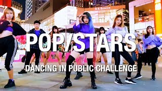 [Dancing in Public Challenge] K/DA - 'POP/STARS' by Sara Shang+MISKA (SELF-WORTH)