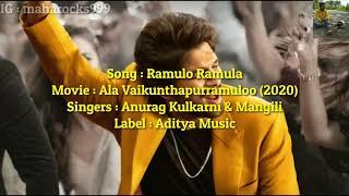 Ramuloo Ramulaa lyrics with English translation||Allu Arjun||Ala vaikunthapuramulo||Aditya Music||