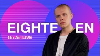 EIGHTEEN –Вода LIVE | On Air