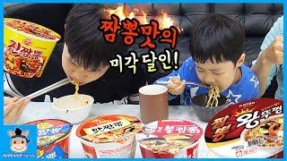 편의점 짬뽕 맛 맞혀라! 최고 미각 달인 누구? (식욕주의ㅋ) ♡ 라면 먹방 챌린지 놀이 fire noodle challenge | 말이야와친구들 MariAndFriends