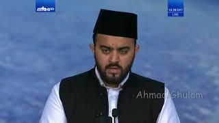 Wo Dekhta Hai Ghairo Se - Jalsa Salana UK 2018- Tahir Khalid  - Nazam Islam Ahmadiyya