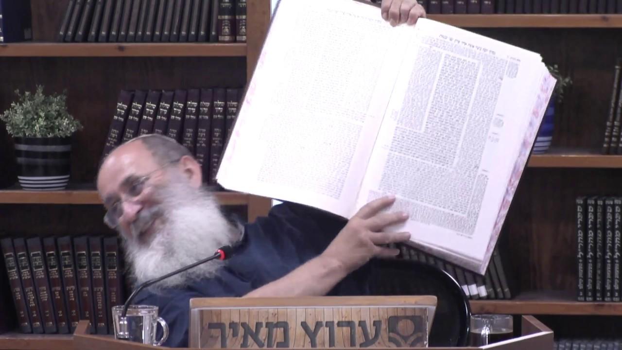 """הרב אורי שרקי - תקופת הראשונים - מבוא לתושב""""ע שיעור 15"""