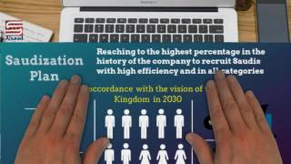 En - 2017 HR Vision