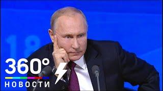Путин: от санкций есть и плюсы