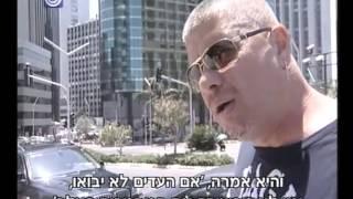 כך נהרסים חייו של חושף שחיתויות בישראל
