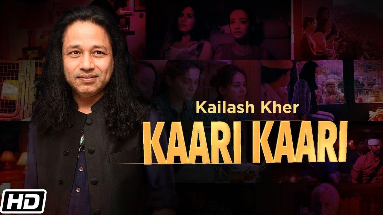 Kaari Kaari | Kailash Kher | Cover Version | Pink | Hyacinth Dsouza| Amitabh Bachchan| Taapsee Pannu