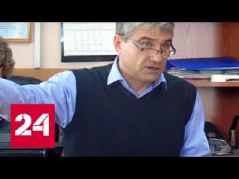 Мэр Боготола попался на аферах с жильем - Россия 24
