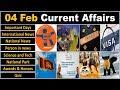 4 February 2019 PIB News, The Hindu, Indian Express - Current Affairs in Hindi, Nano Magazine - VeeR