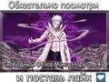Свободный Обзор 'Наруто Манга' Выпуск 38 Глава 640