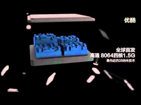 3D LOOK of Xiaomi MIUI PHONE Mi-Two