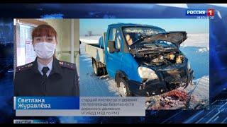 Два человека пострадали в ДТП на дорогах Марий Эл за минувшую неделю