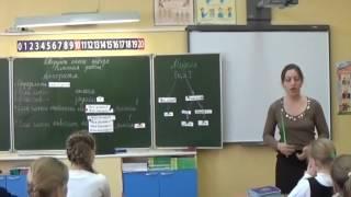 Видеоролик МБОУ Лицей 22 Иваново на конкурс