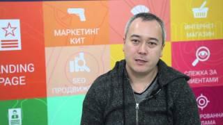 Максим Продажа казахских свадебных платьев pugovica com kz - Тренинг по интернет маркетингу lamor kz