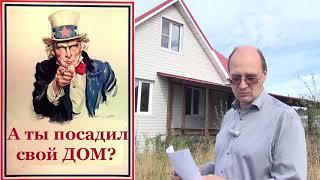 видео Публичная кадастровая карта земельных участков
