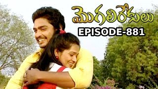 Episode 881 | 04-07-2019 | MogaliRekulu Telugu Daily Serial | Srikanth Entertainments | Loud Speaker