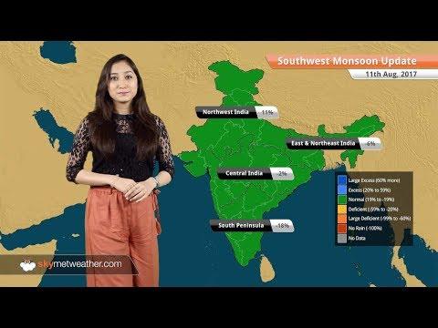 Monsoon Forecast for Aug 12: Heavy Rains in Assam, Bihar, Uttar Pradesh, flooding likely