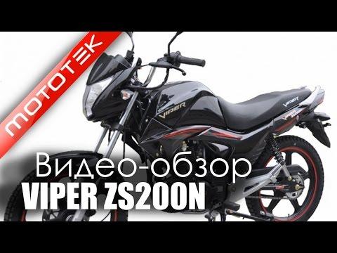 Модельный ряд мотоциклов и скутеров: характеристики, фото