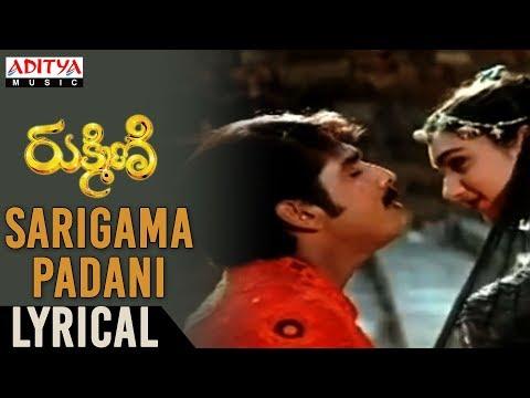 Sarigama Lyrical | Rukumani Songs | Srikanth, Raasi | M.M. Srilekha