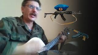 Music , new videos !   Музыка  ,  новые  клипы, песни под гитару, военные песни, Голубые береты!