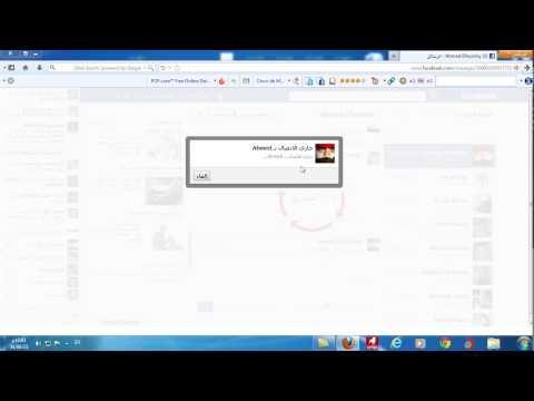 التعامل باحترافية مع الصفحة الرئيسية للفيس ( 1 / 3) Facebook