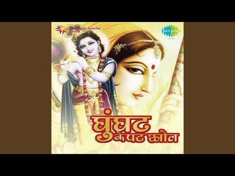 Prabhuji Tum Chandan Hum Pani