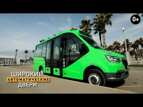 Пассажирский автобус «ГАЗель City»