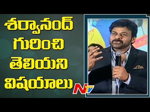 Chiranjeevi Reveal Interesting Things About  Sharwanand  @ Shatamanam Bhavati Success Meet