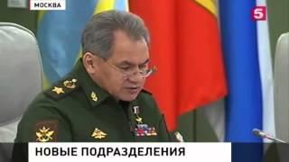 Россия создаст три новые дивизии в ответ на расширение НАТО  у российских границ