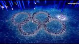 видео: Закрытие Олимпиады 2014. Кольца